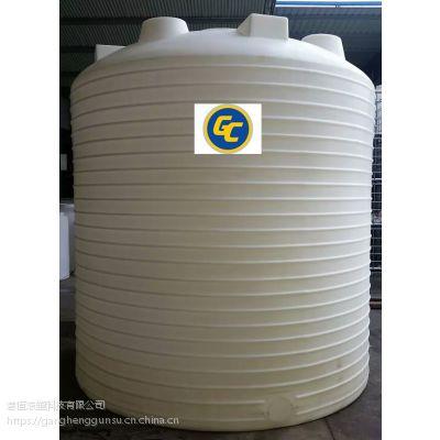 食品级废液圆形滚桶15吨大型加厚PE户外塑料储罐15t沉淀桶