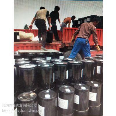 97.5%含量的1-3二氯丙烯厂家直销,可出口