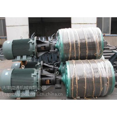 贵州遵义大型直径630,带宽1200外装式电动滚筒