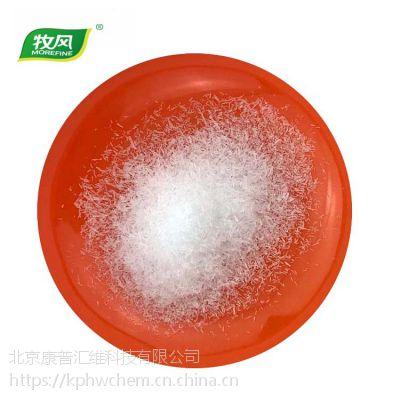 饲料级尿素 CAS号57-13-6 生产厂家 供应商/批发商