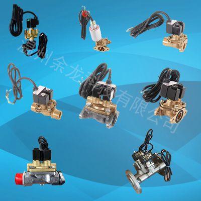 正星加油机电磁阀 6分1寸螺纹法兰式电磁阀 加油机配件