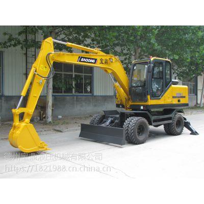 BD95W-9小型轮式挖掘设备厂家销售