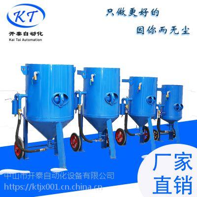 中山喷砂机 钢结构防腐移动喷砂机