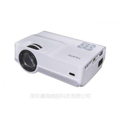 家用迷你LED投影机1080P高清内置安卓wifi连接手机无线同屏