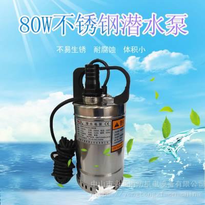 家用不锈钢潜水泵地下车库雨水抽水机220V农用灌溉抽水泵QDN1.5-4.5-0.08KW