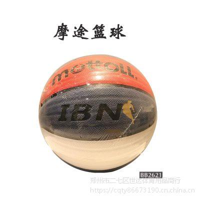 MOTTOLL新款2621、2620、2619标准7号篮球大颗粒吸汗丁基内胆