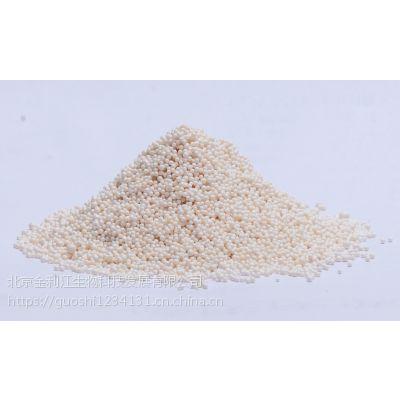 苯乙烯系大孔吸附树脂, 提取甜菊糖专用树脂,