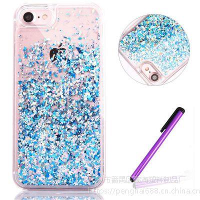 TPU流沙壳手机外壳蓝色菱形闪片流沙苹果iPhone7/8PLUS流沙壳全包软壳个性女款三星华为