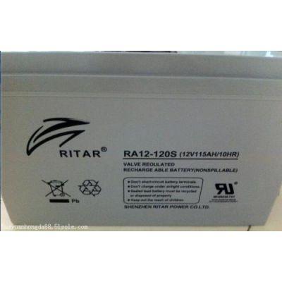 瑞达蓄电池RA12-120报价参数图片 厂家直销