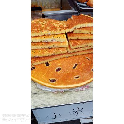 正宗红豆烤糕技术培训加盟—河南康迪专业培训红豆烤糕技术炉子