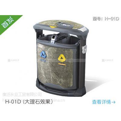 户外垃圾桶H-01D