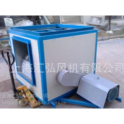 消防管道排烟风机3C认证DT系列柜式风机 上海汇弘离心式管道通风风机