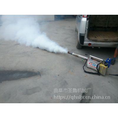 葡萄园汽油烟雾机 高效节能果园弥雾机 圣鲁牌