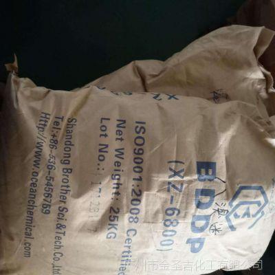 供应 八溴醚阻燃剂 XZ-6800高效无毒溴系防火阻燃剂/塑料阻燃剂