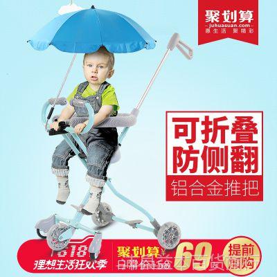 溜娃神器儿童三轮车手推车轻便折叠五轮宝宝遛娃车带娃出门神器