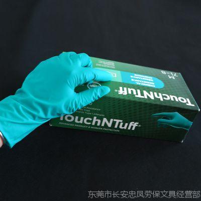 安思尔Ansell 92-600丁腈 加厚手套 化学抗刺穿性橡胶手套50双