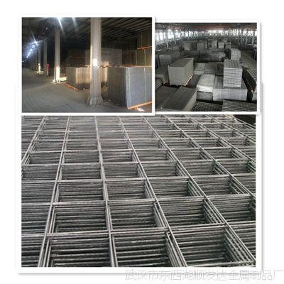 建筑钢筋网片 钢筋电焊网 钢筋网片 钢筋网片系列批发
