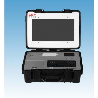 检验检测站专用分析仪