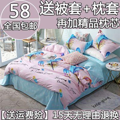 单件棉床单水洗三件套床上用品学生宿舍单人2件被单1.2m1.5米被套