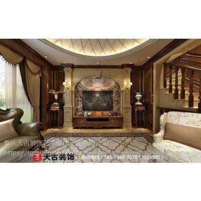 东原湖山樾装修|天古装饰设计师幸坤东作品|美式风格