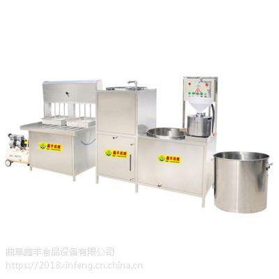 卤水豆腐机自动豆腐机鑫丰豆制品机械设备厂家