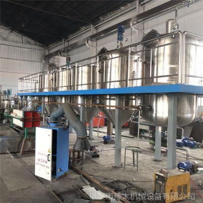 大型商用食用油加工设备 滤油机 精炼机 食用油精炼机