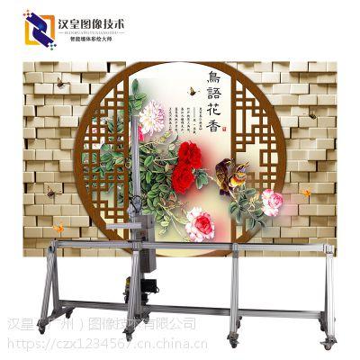 高精度彩印壁画墙绘机/汉皇墙面图案打印机