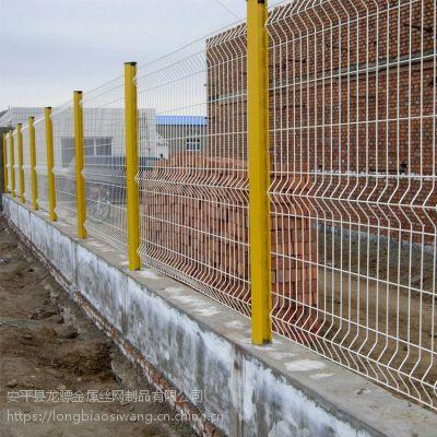 圈地护栏网厂家 高速公路防护网 小区折弯护栏