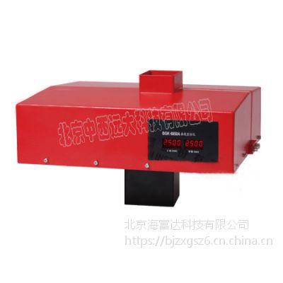 增强型CCD垂线坐标仪 型号:BJ60-BGK-6850A库号:M124671
