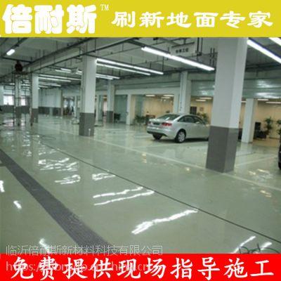 枣庄环氧地坪漆、水性环氧地坪、车间无尘地面地坪、地下停车场地坪厂家