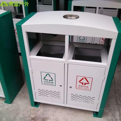 校区分类垃圾桶 可印宣传标语 工厂钢制烟灰桶 路边果皮箱 青蓝多种款式可定制