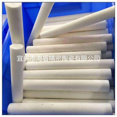 氧化锆陶瓷柱塞 陶瓷定位柱