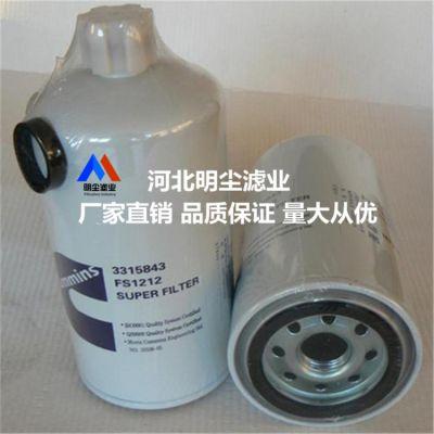 供应FS19616弗列加滤芯厂家替代FS19616滤芯