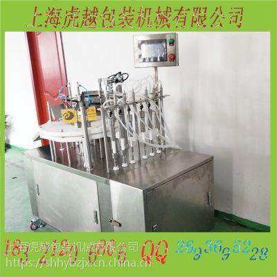 定制半自动液体灌装机,常压小型液体灌装设备