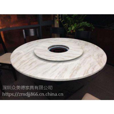 仿大理石火锅桌订做电磁炉火锅台供应串串香火锅桌