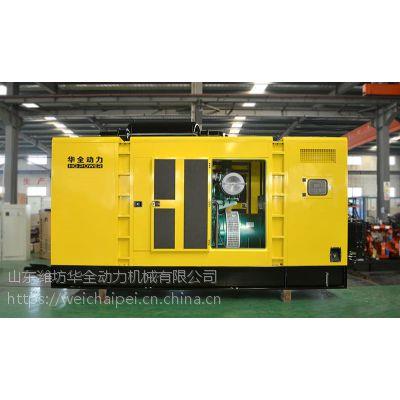 一台三相潍坊750kw柴油发电机价格多少钱