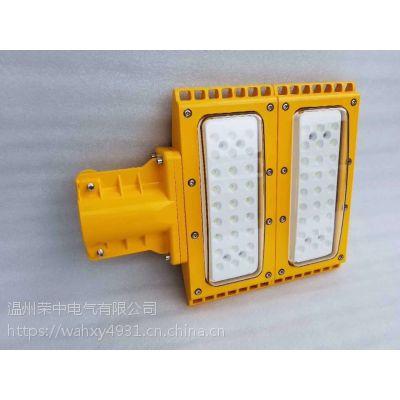 HRT93LED防爆模组灯