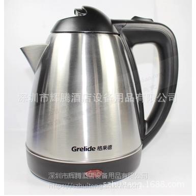 Grelide/格莱德WKF-315G 酒店客房热水壶 不锈钢电热水壶