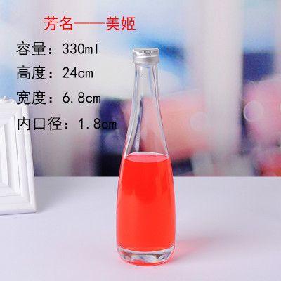 宏华玻璃水瓶农夫山泉矿泉水玻璃瓶