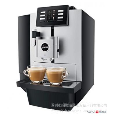 JURA X8全自动咖啡机