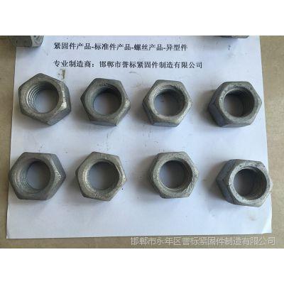 热镀锌高强度螺母-石标牌紧固件