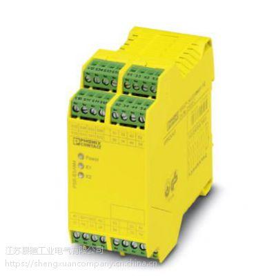 供应德国菲尼克斯安全继电器PSR-SPP-24DC/ESD/5X1/1X2/300-2981431