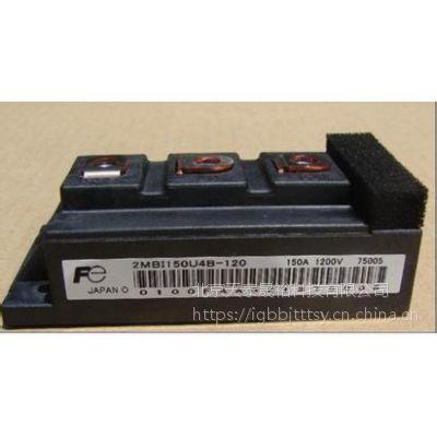 富士IGBT 2MBI300S-120整流逆变模块可控硅现货供应