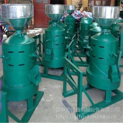 佳鑫JX三相电谷子碾米机 谷子高粱磕皮脱皮机 水稻打米机生产厂家