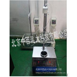 中西 落镖冲击实验机 型号:ZXCJ30库号:M286111