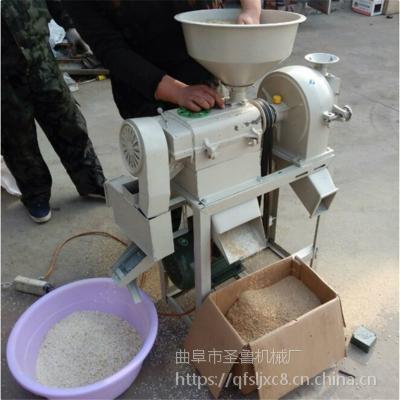 大米小米绿豆高粱玉米脱皮机 多功能去皮碾米机 圣鲁机械