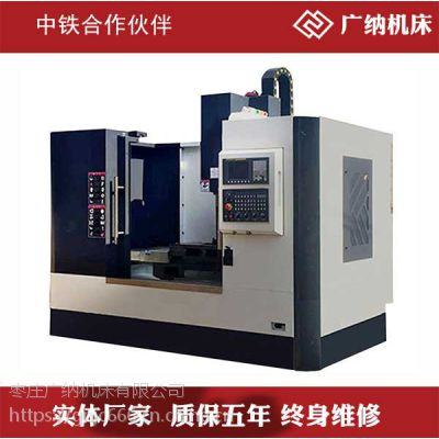 VMC1050T立式加工中心,配台湾系统数控高速小型CNC加工中心机