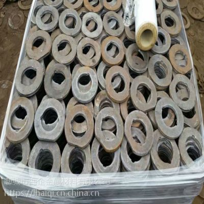 供应金属制品冲压件、冲压垫圈垫片、通用Q235工件生产定做
