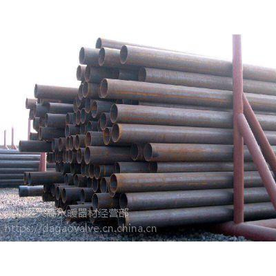 无缝管蒸汽管道导热油管道32无缝钢管108管材57、159江苏南通