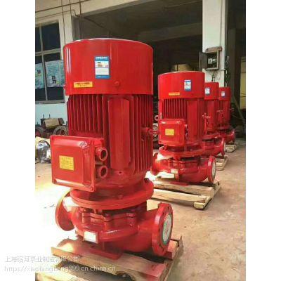 提高灭火效率XBD4.2/40-125L(W)变流稳压消防泵 质优不锈钢 厂批发